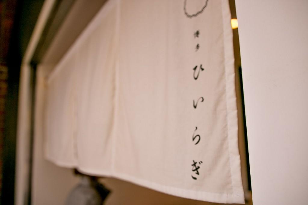 福冈大名最好吃的鲷鱼烧。