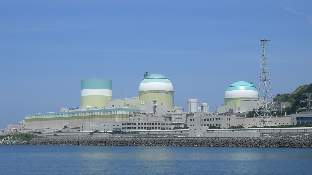New Condition of Japan Nuclear Reactor