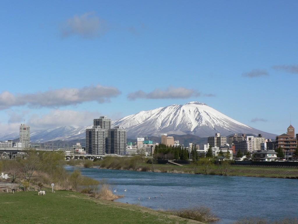 Story of Japan's Volcanoes