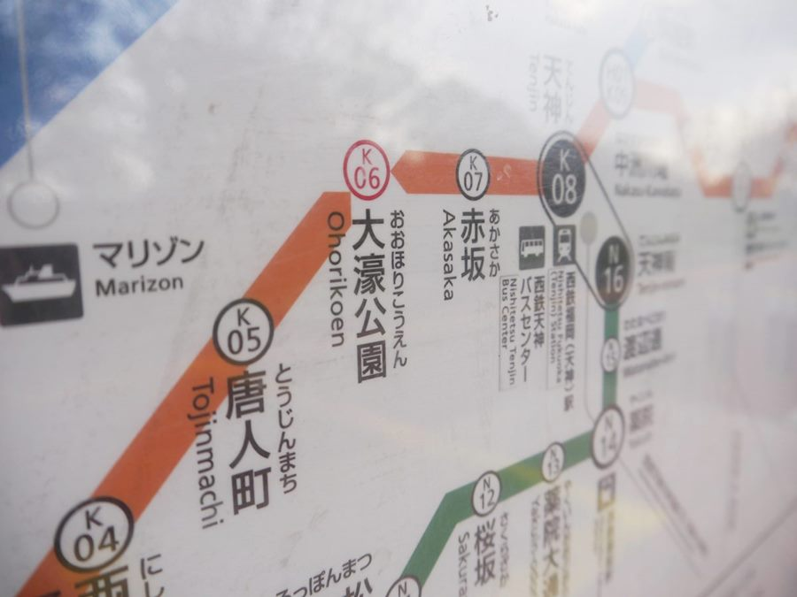 从5号地铁口出。