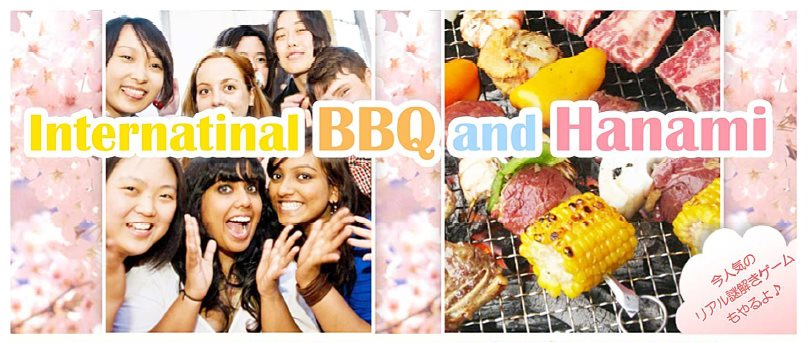 HANAMI BBQ party at fukuoka castle