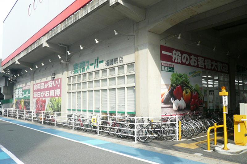 福岡のハラルフード