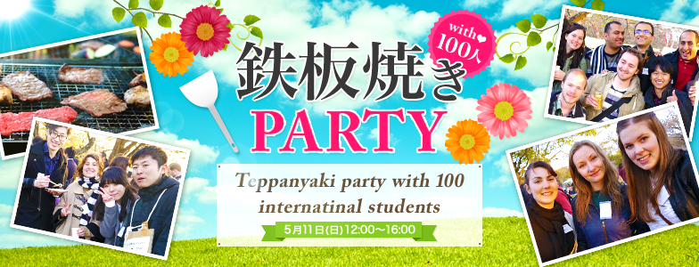 TEPPANYAKI PARTY WITH 100 INTERNATINAL STUDENTS