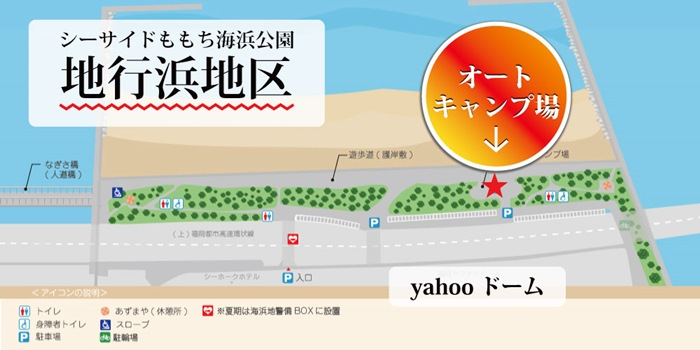 international BEACH PARTY in fukuoka