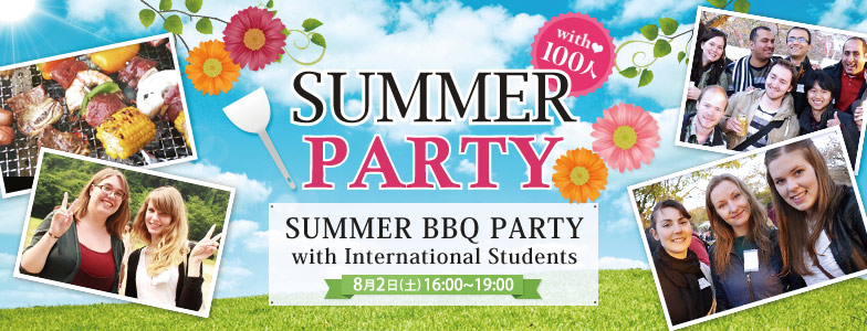 International SUMMER BBQ PARTY
