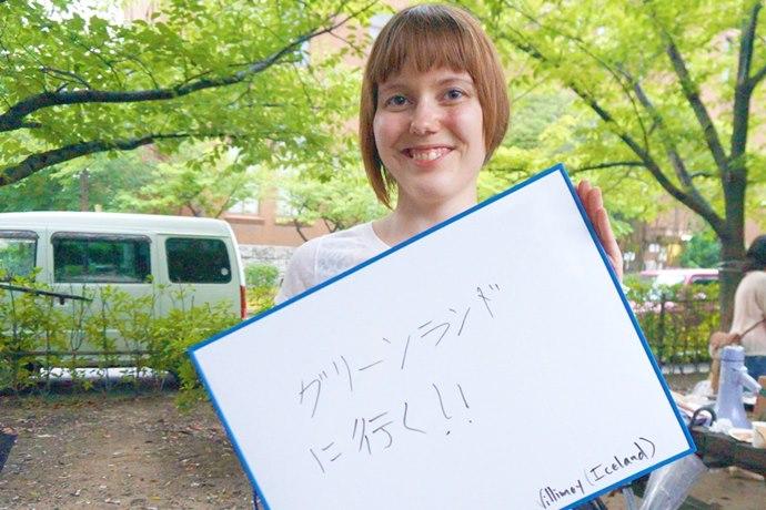 福岡で外国人とお友達になれるイベント