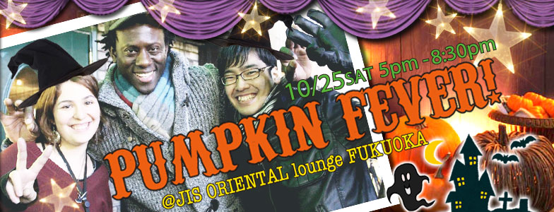 INTERNATIONAL HALLOWEEN PARTY~PUMPKIN FEVER!!