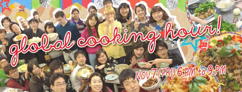 International cooking party