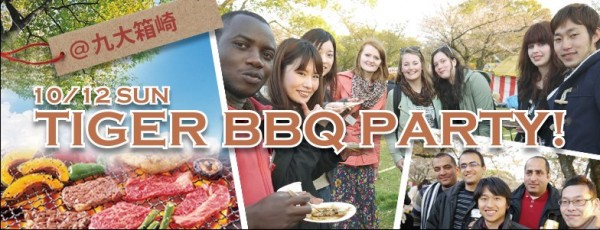 Autumn BBQ Party