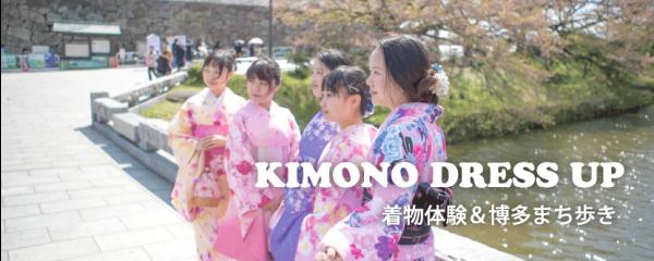 kimono stroll in cherry blossom