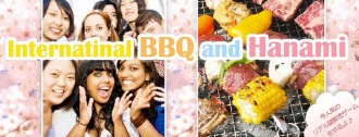 INTERNATIONAL BBQ & HANAMI