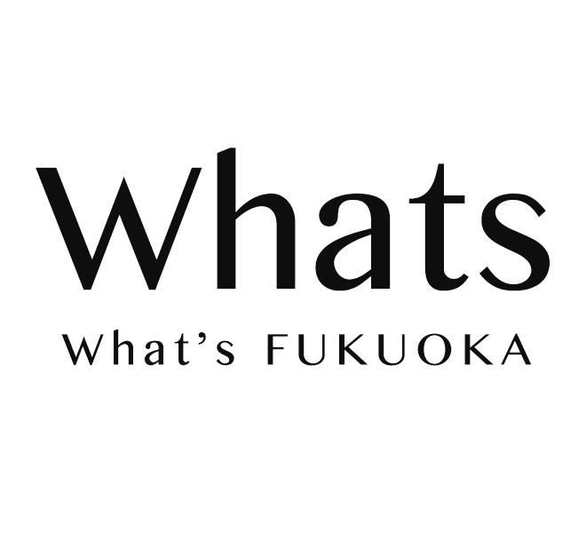 福岡 国際交流 Whats Fukuoka