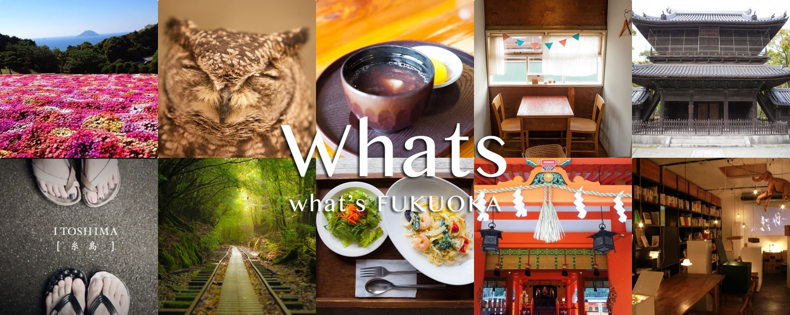 Whats Fukuoka -