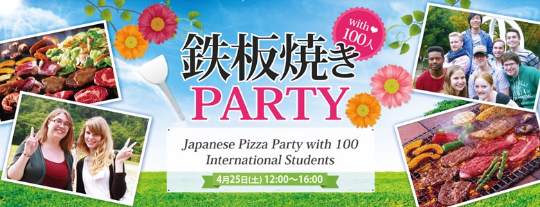 Japanese Pizza Party