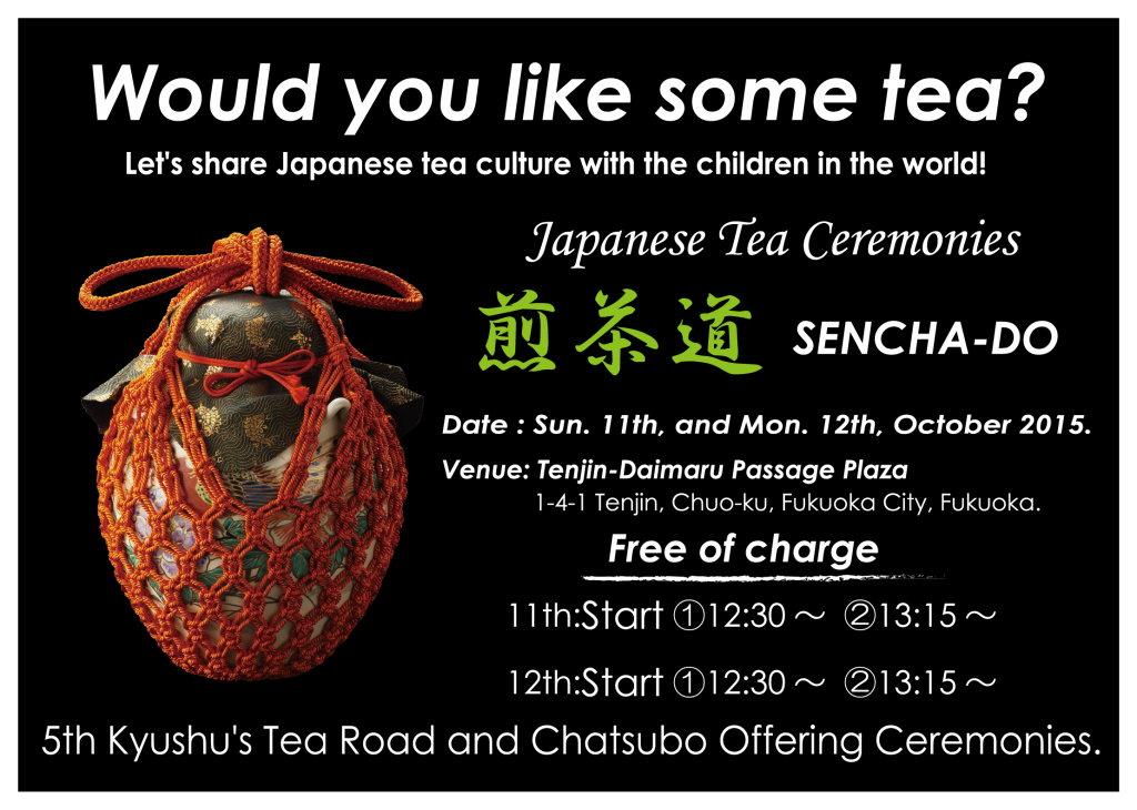 Global Tea Ceremonies 2015.10.11-12-01
