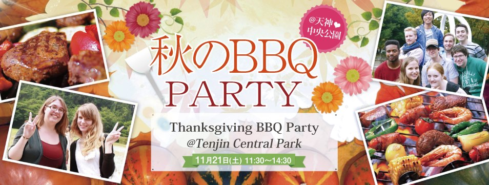 Thanksgiving BBQ Party