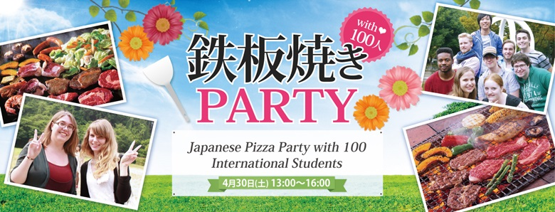 Internatioanl party in fukuoka