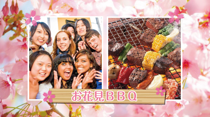 Internatinal BBQ and Hanami 2017