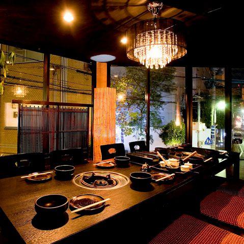 Modern Dining Okuza