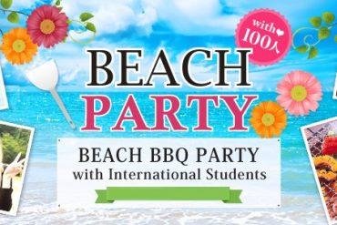 BEACH BBQ PARTY 2017