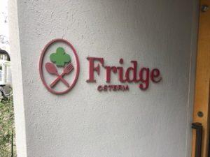 イタリアンの本格派「fridge」