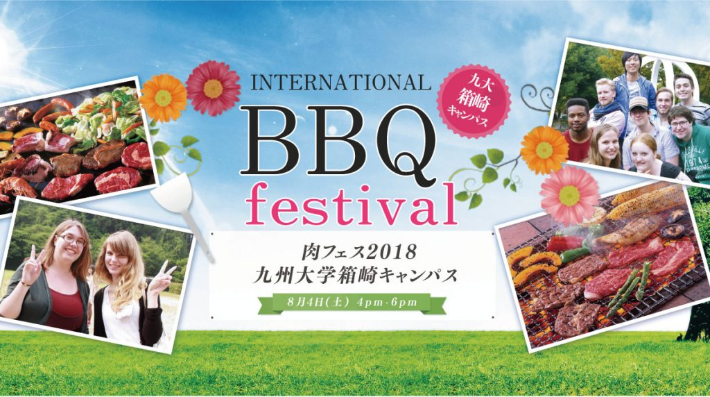 International BBQ Party 2018